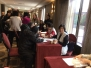 COPD and Lung Cancer Screening at Flushing, 4-9-16