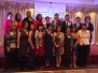CANA's 18th Annual Fundraising Gala